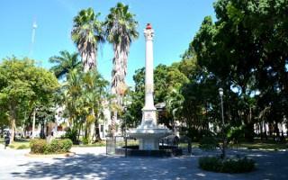 Parque Duarte Santiago de los Caballeros