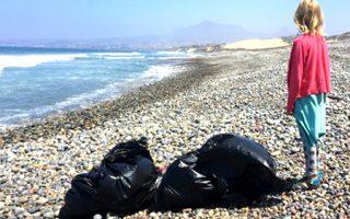Día Internacional de la Limpieza de Costas