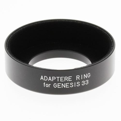 Kowa iPhone Adapter Ring