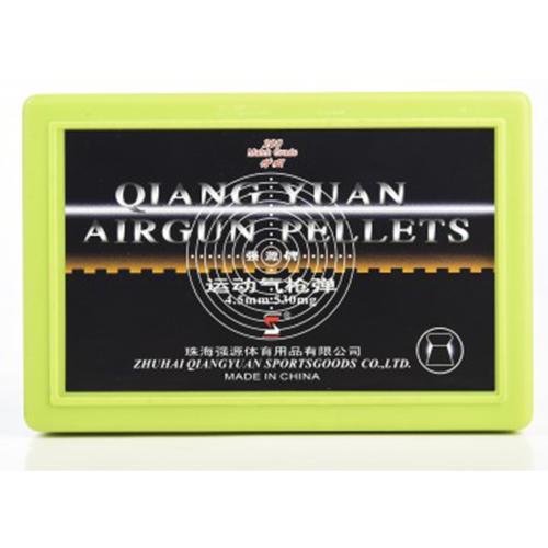 Qiang Yuan Match Pellets 53 Gr 4.50mm .177