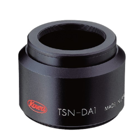 KOWA ADAPTER RING FOR CASIO QV0800SX DIG. CAMERA