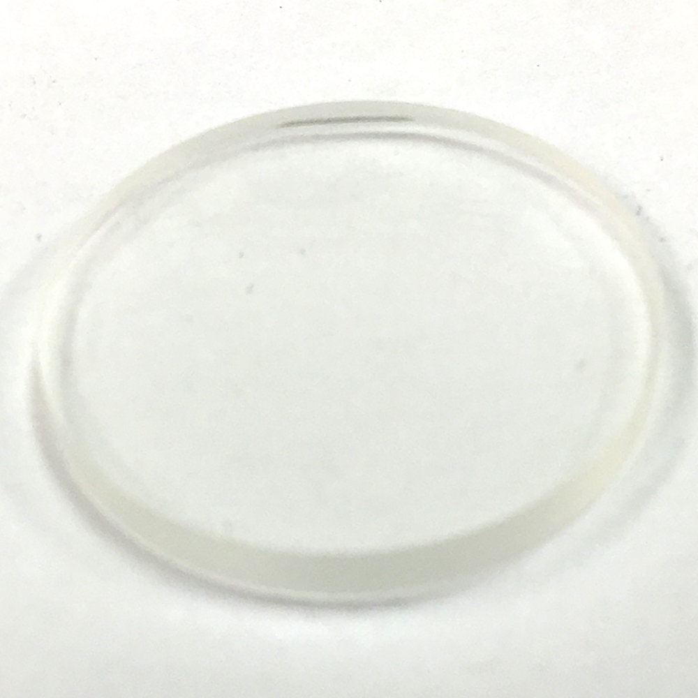+0.75 Diopter Lens For Monoframe