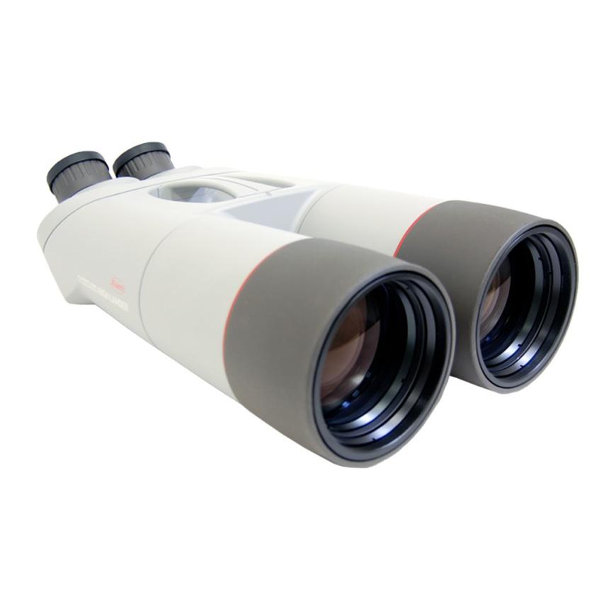 Kowa High Lander Standard Large Binoculars