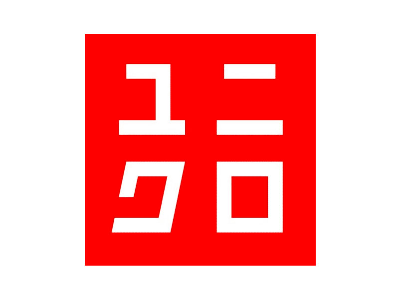 Uniqlo Logo Design