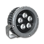 Bright Star 4 in 1 RGBW LED Landscape Light - 40W, 24VDC