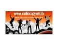 radio copynet