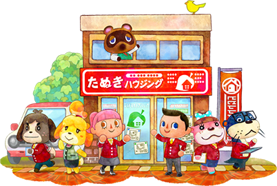 Animal Crossing: Happy Home Designer Review | Entertainment Fuse