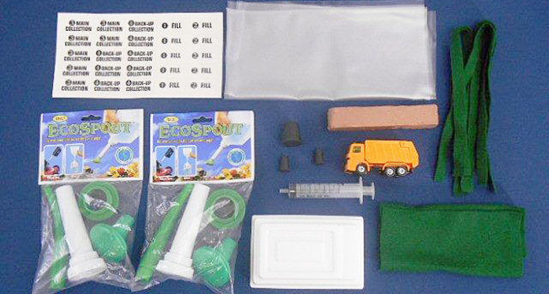 Waste Management Supply Kit (4867)
