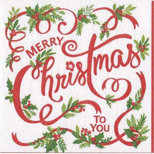 Merry Christmas to You Beverage Napkins