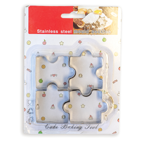 LTD QTY!  Puzzle Piece Cookie Cutter Set
