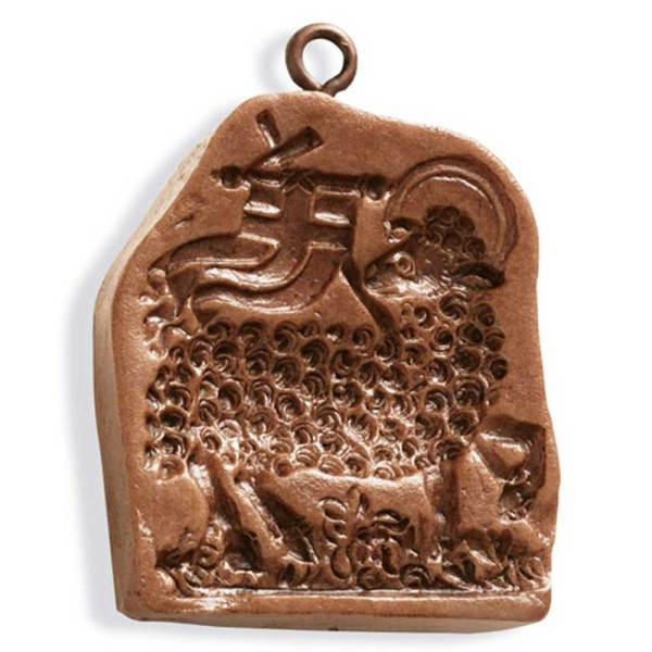 Small Paschal Lamb Cookie Mold