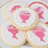 Lovely Lady Silhouettes Wafer Paper