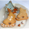 DP!  Ice Skate Cookie Cutter, Hammer Song