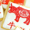 Chinese New Year Animal Cookies How-To