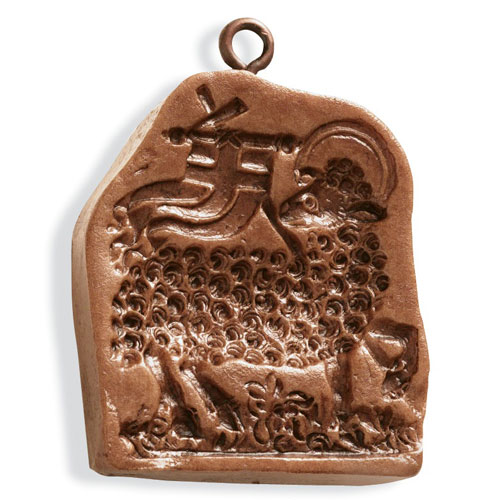 Small Pascal Lamb Cookie Mold Fancy Flours
