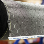 Wasp - 3K, 12x18 Carbon Fiber Fabric - Clearance