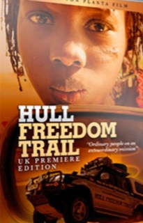 HULL FREEDOM TRAIL