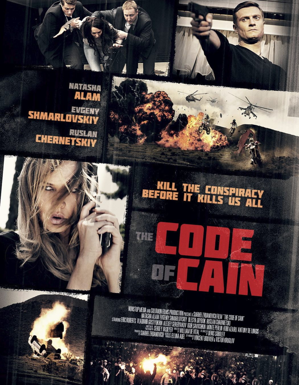 CODE OF CAIN, THE