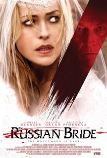 RUSSIAN BRIDE, THE
