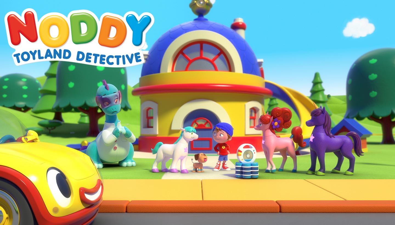 NODDY TOYLAND DETECTIVE (52X11')