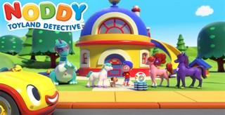 NODDY TOYLAND DETECTIVE (104X11')