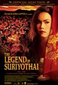 Legend of Suriyothai, The