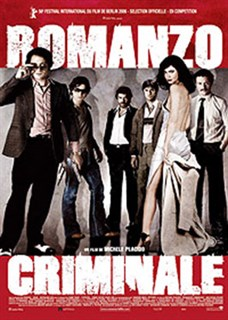 Romanzo Criminale (Crime Novel)