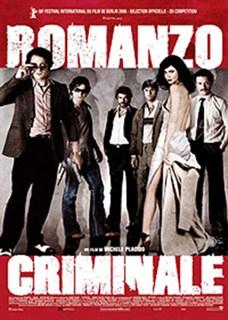 Romanzo Criminale (Crime Novel)