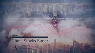 China Hustle, The