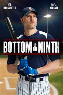 Bottom of the Ninth, The