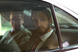 Reluctant Fundamentalist, The