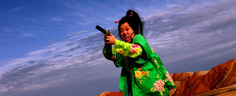 Woman, A Gun and a Noodle Shop, A
