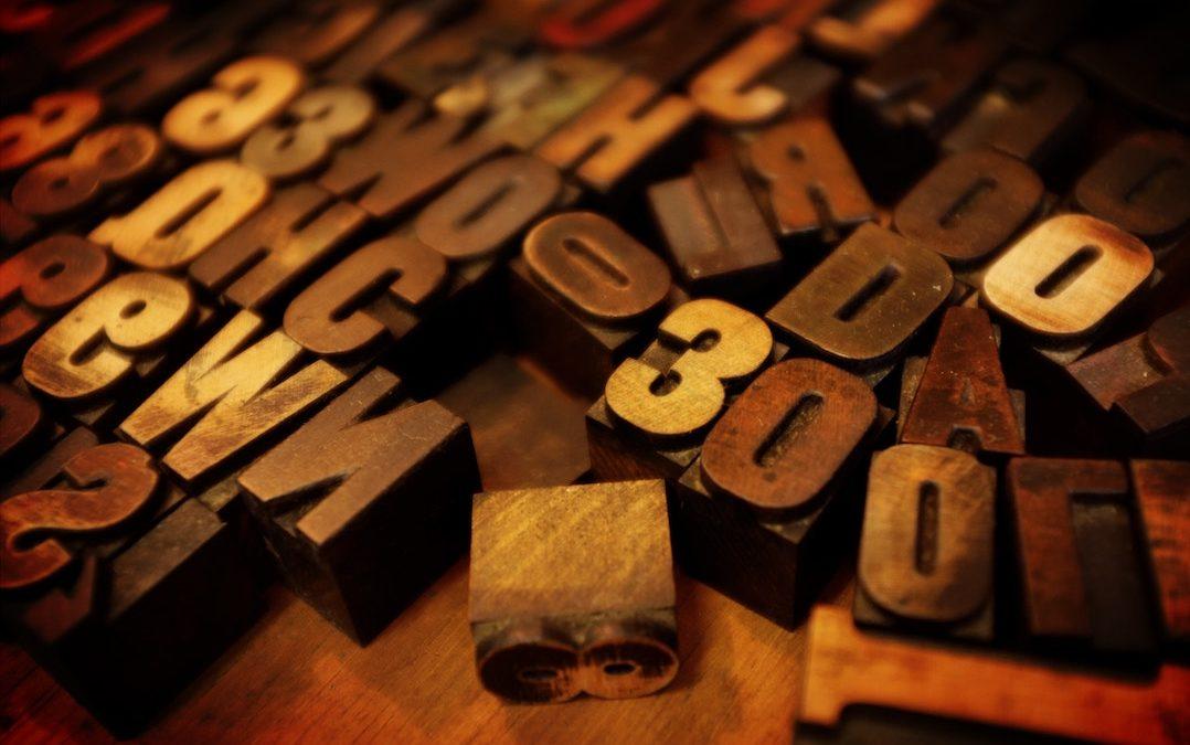 Gutenberg Case Study: Canon Fodder