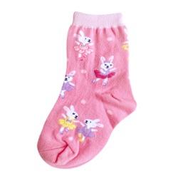 Kid's Tutu Socks