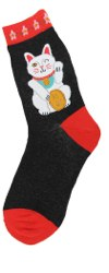 Lucky Cat Women's Socks