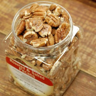 Roasted Salted Pecans Canister