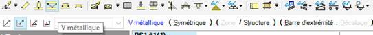 Texte de remplacement généré par une machine: V métallique  V n*tzllique  ( Ymétrique ) (  I Structure  ) ( Barre dextrémité .