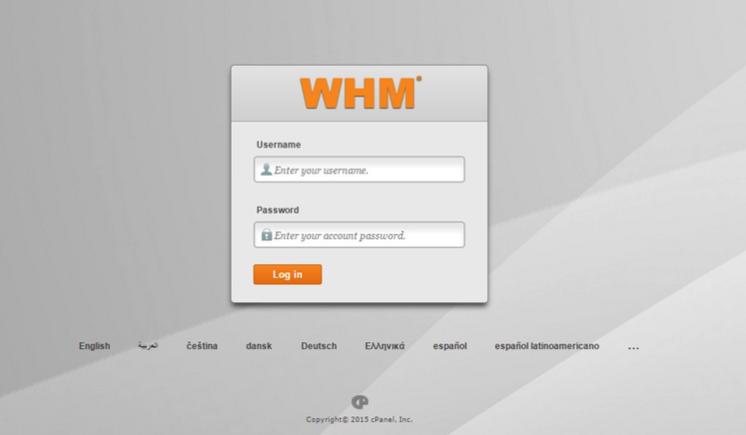 Whm initial setup guide exabytes us global support portal whm initial setup guide publicscrutiny Choice Image