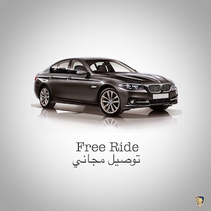 Free%20RIde%20to%20Airport%20small.jpg