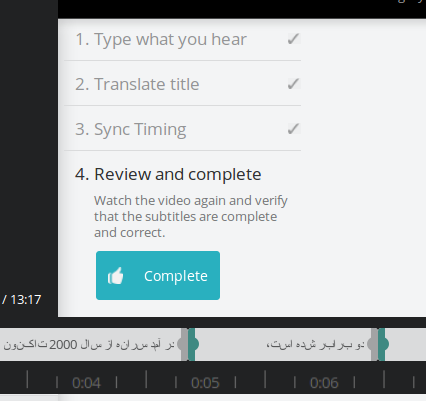 The Complete button is visible in the Progress Panel.