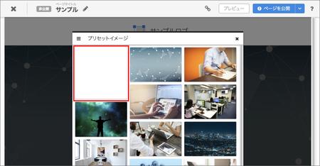 FQ01-03.jpgのサムネール画像
