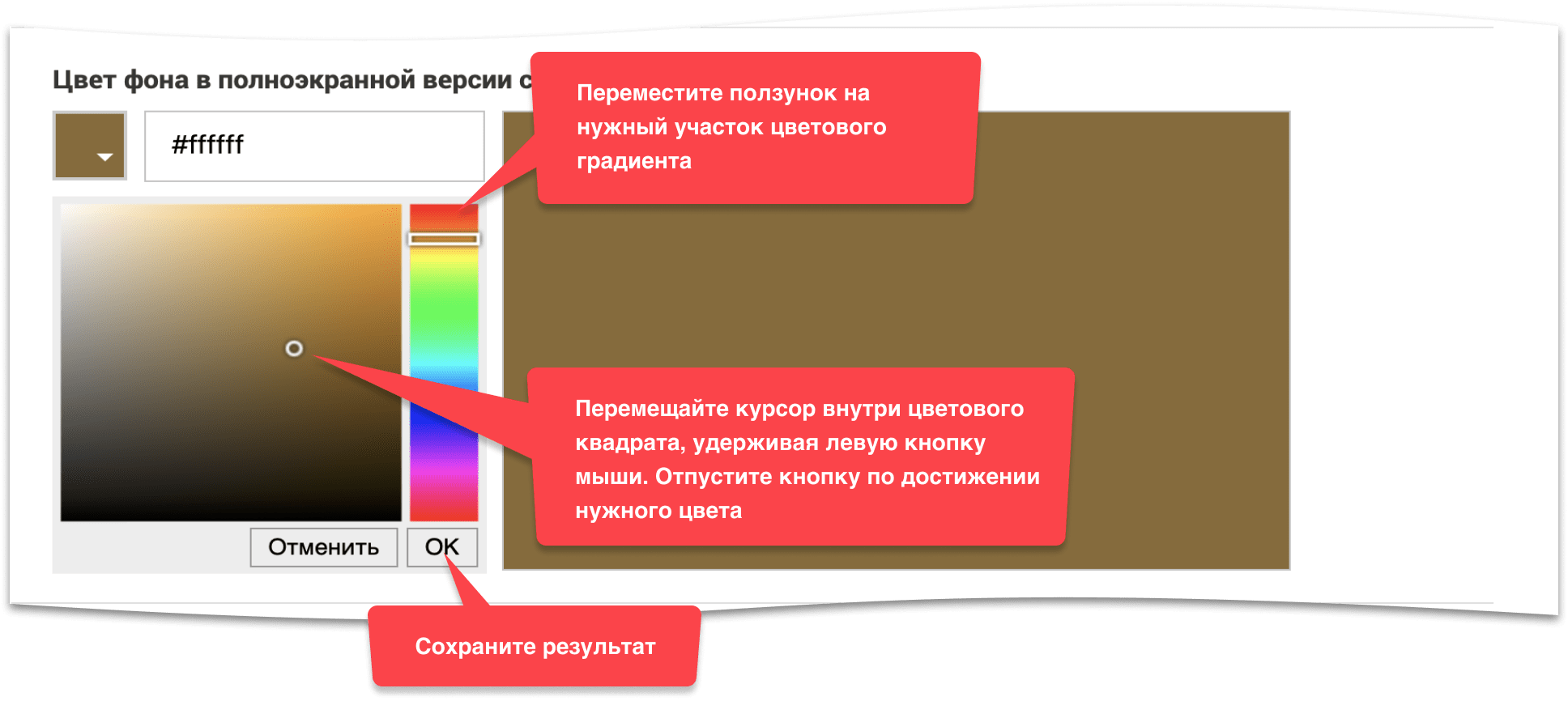 ____2-min__1_.png