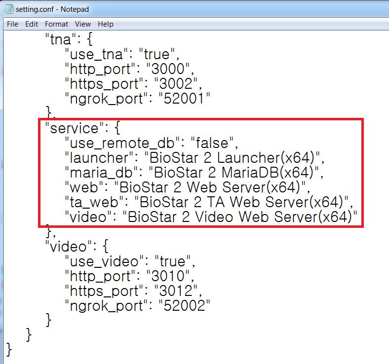 BioStar 2] Service Error (Configuration file corruption) : Technical