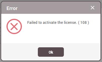 [BioStar 2] Troubleshooting BioStar2 license activation