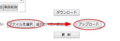 目 削 タ ウ ン ロ ー ト