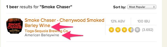 smokey_chaser.png