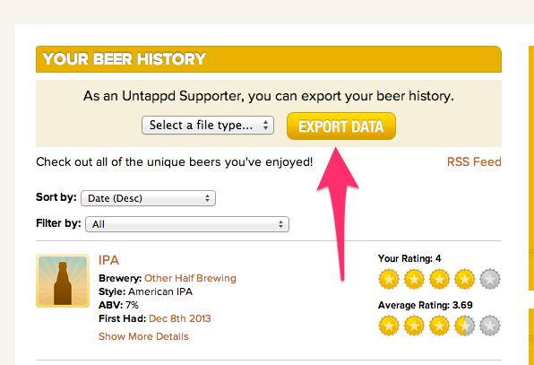 beer_list_step2.png