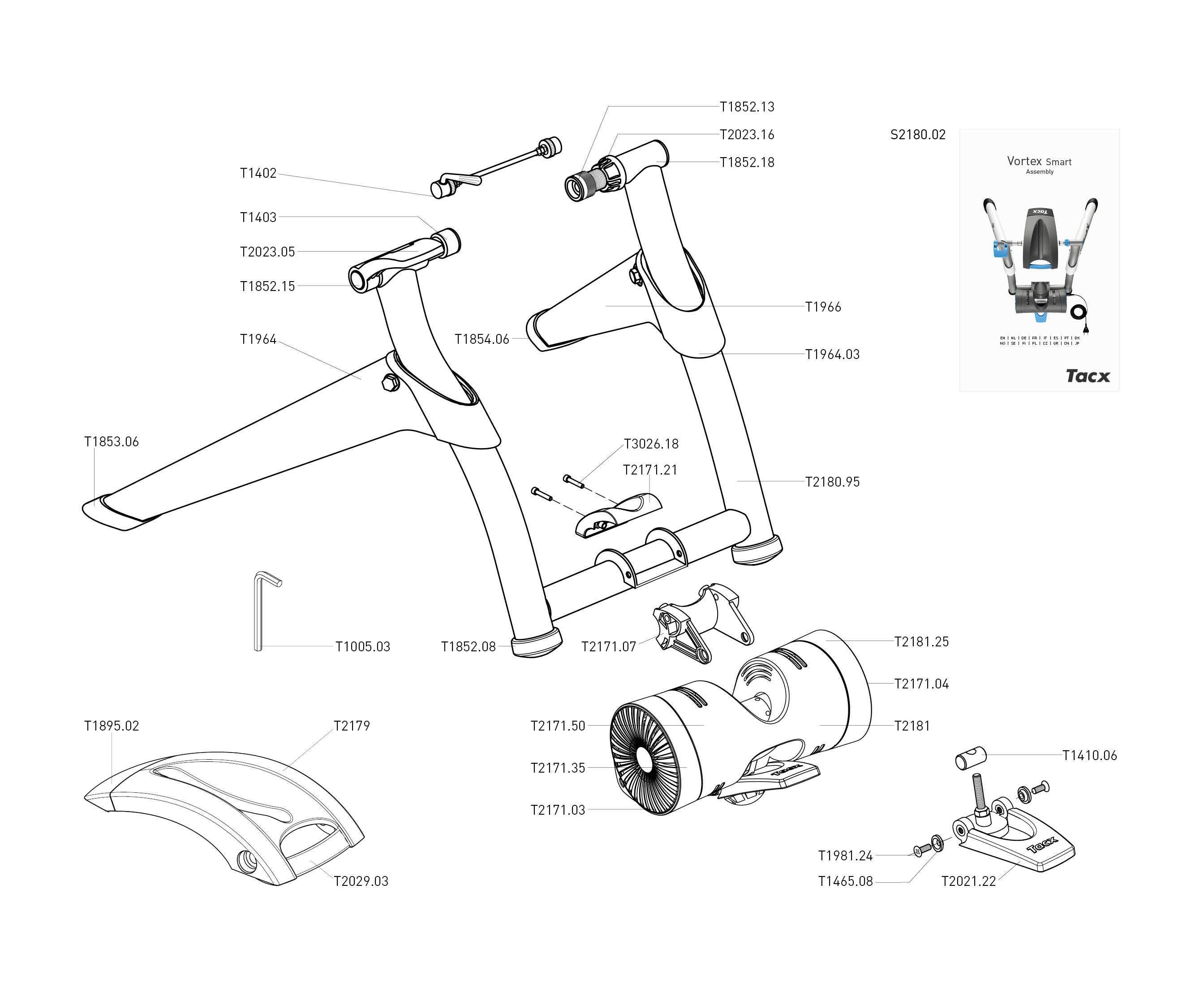 Схема станка TACX Vortex Smart