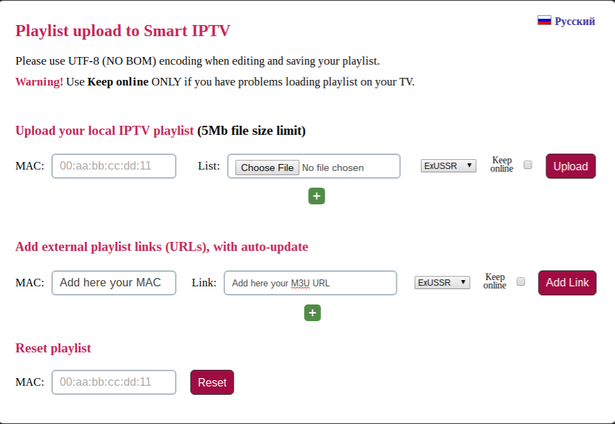 Smart IPTV app insctruction
