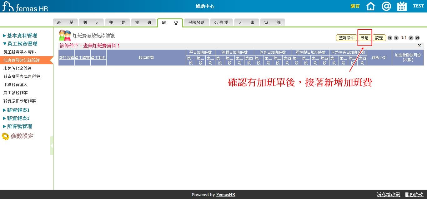 HXQPuEGrubozR5c8H68qTs7EU_wuEIVTWA (1366×638)